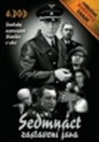 Sedmnáct zastavení jara - DVD 4 - slim