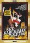 Sgt. Kabukiman N.Y.P.D - DVD