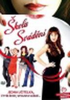 Škola svádění (VB) - DVD