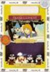 Sněhurka + Tři mušketýři - DVD