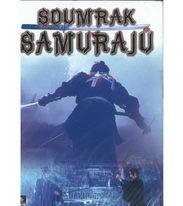 Soumrak samurajů ( digipack ) DVD