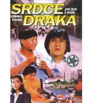 Srdce draka - DVD