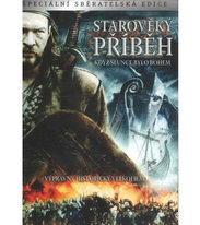 Starověký příběh: Když slunce bylo bohem - DVD