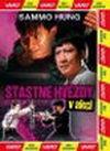 Šťastné hvězdy v akci - DVD