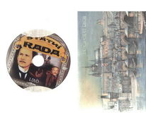 Státní rada v dárkovém balení - DVD