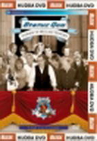 Status Quo - Famous In The Last Century - DVD