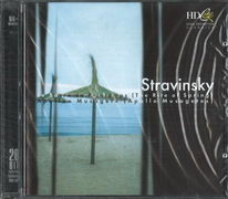 Stravinsky - Le Sacre du Printemps / Apollon Musagete - CD