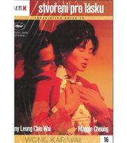 Stvořeni pro lásku - DVD digipack