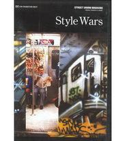 Style Wars - DVD