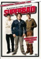 Superbad - DVD