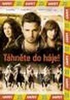 Táhněte do háje! - DVD