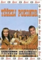 Těžkej Pokondr - Vypusťte krakena - DVD