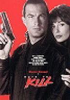 Těžko ho zabít - Hard to kill - DVD - originální znění