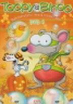 Toopy a Binoo 4 - DVD