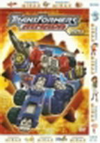 Transformers armada 1 - DVD