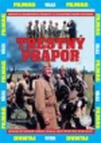 Trestný prapor 2. - DVD
