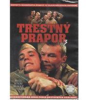 Trestný prapor 3 - DVD
