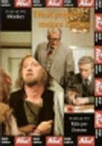 Třicet případů majora Zemana 29, 30 - DVD
