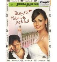 Tumsa Nahin Dekha - DVD