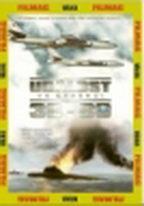 Událost ve čtverci 36–80 - DVD