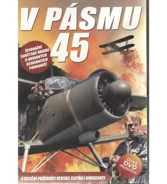 V pásmu 45 - DVD