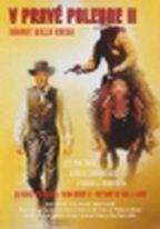 V pravé poledne II - Návrat Willa Kanea - DVD