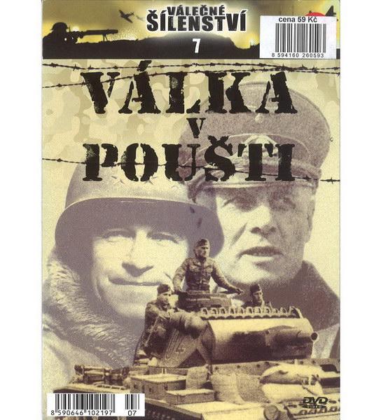 Válečné šílenství 7 - Válka v poušti - DVD