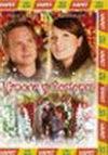 Vánoce v Bostonu - DVD