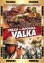 Velká japonská válka - DVD