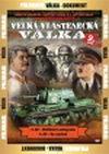 Velká vlastenecká válka 2.disk - DVD