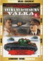 Velká vlastenecká válka 4.disk - DVD