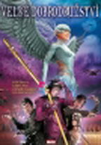 Velké dobrodružství - DVD