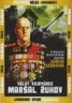 Velký vojevůdce maršál Žukov - DVD pošetka
