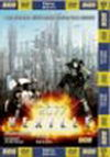 Vexille 2077 - DVD