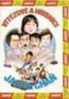 Vítězové a hříšníci - DVD