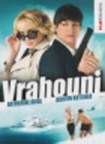 Vrahouni - DVD