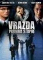 Vražda prvního stupně - DVD