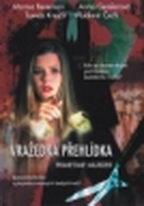 Vražedná přehlídka - DVD pošetka