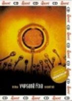 Vypsaná fixa - Krása nesmírná - DVD