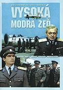 Vysoká modrá zeď - DVD
