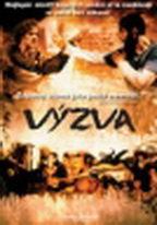 Výzva - DVD