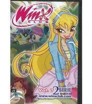 Winx Club - 2.série, 7. DVD, díly 21-23
