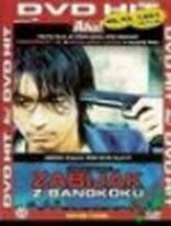 Zabiják z Bangkoku - DVD