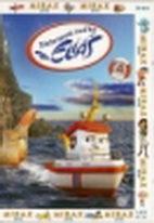 Záchranná loďka Eliáš 4 - DVD