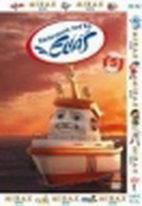 Záchranná loďka Eliáš 5 - DVD