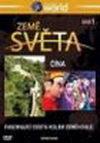 Země světa 1 - Čína - DVD