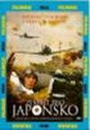Zemřít pro Japonsko - DVD