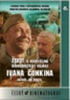 Život a neobyčejná dobrodružství vojáka Ivana Čonkina - DVD