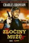 Zločiny mužů - DVD
