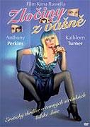 Zločiny z vášně - DVD